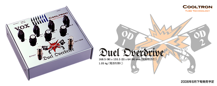 Duel Overdrive (CT07DO) (2)