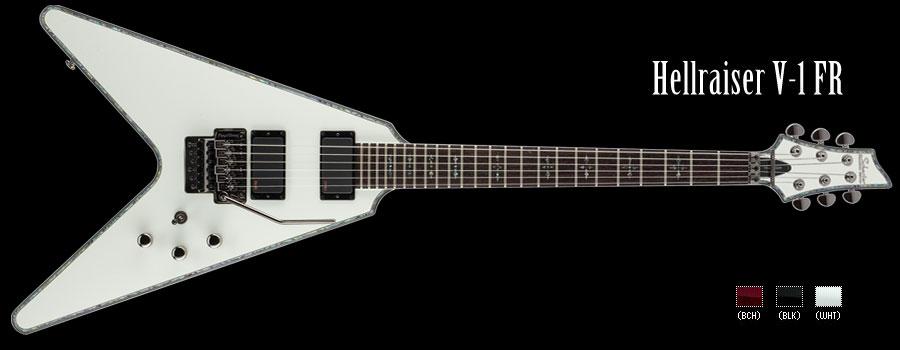 Hellraiser V-1 FR(3)