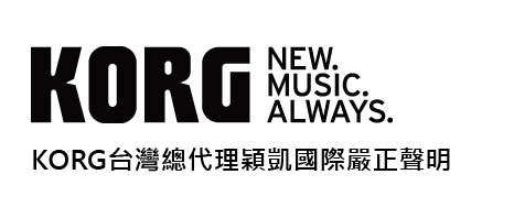 NewMusicAlways_Logo-保固聲明