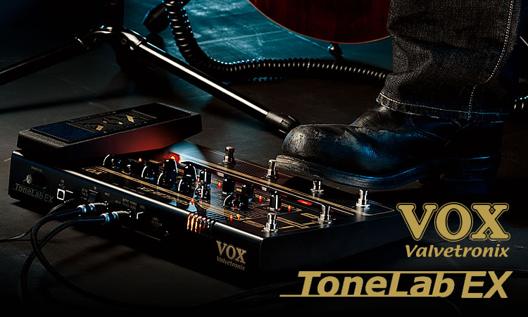 Tonelab EX