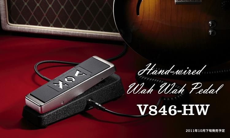 V846-HW