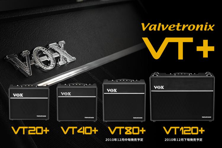 VT20+  VT40+  VT80+ VT120+ (2)