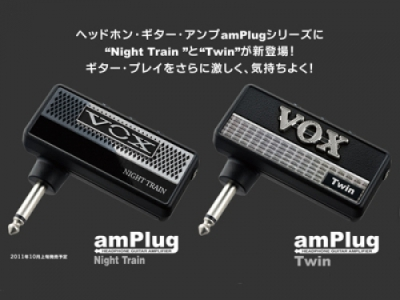 amPlug Night Train  amPlug Twin (2)